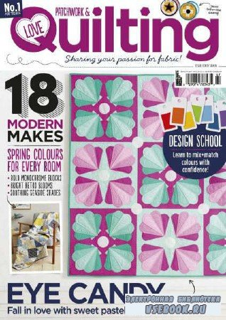 Love Patchwork & Quilting №47 - 2017