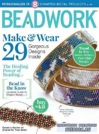 Beadwork Vol.20 №4 - 2017