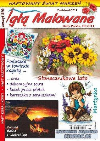 Hafty polskie: Igla Malowane №5-6 - 2014