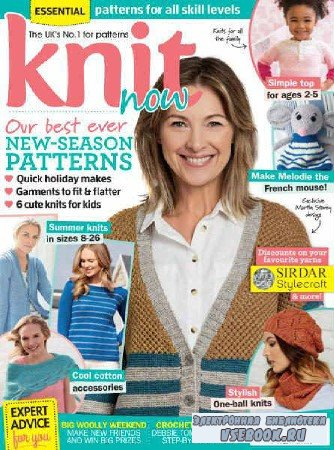 Knit Now №74 - 2017