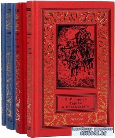 Серия Новая библиотека приключений и научной фантастики (6 томов)