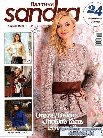 Sandra вязание №11 - 2014