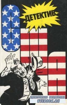 Детектив США. Выпуск 3 (1990)