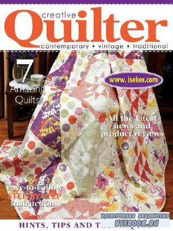 Creative Quilter №5 - 2017