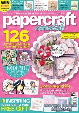 Papercraft Essentials №149 - 2017