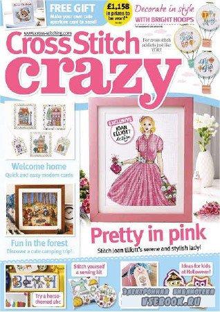 Cross Stitch Crazy №233 - 2017