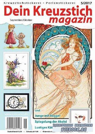 Dein Kreuzstich Magazin №5 - 2017