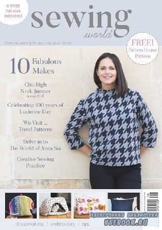 Sewing World - September - 2017