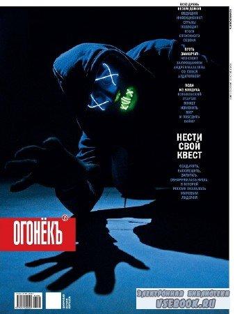 Огонёкъ №32 - 2017