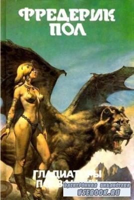 Монстры Вселенной (27 книг) (1992-1996)