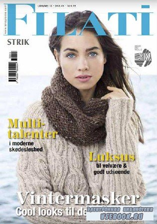 Filati Stricken №13 - 2017