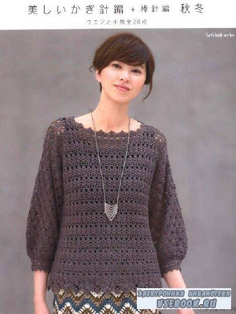 Let's Knit Series NV80557 - 2017