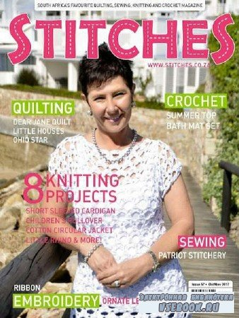 Stitches South Africa №57 - 2017