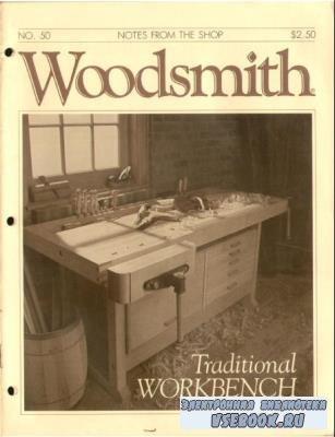 Woodsmith №49-54  (1987)