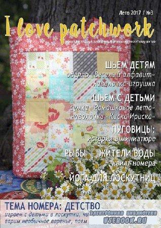 I love patchwork №3 Лето - 2017 Россия