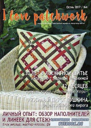 I love patchwork №4 Осень  - 2017 Россия