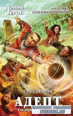 Новые герои (142 книги) (2010-2017)