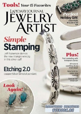 Lapidary Journal Jewelry Artist Vol.71 №6 - 2017