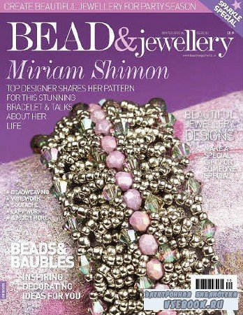 Bead & Jewellery №82 - Winter Special - 2017