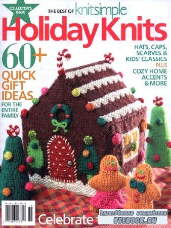 The Best of Knit Simple - Holiday Knits - 2017