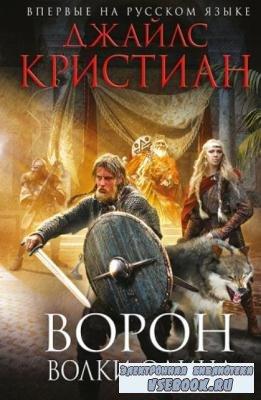 Исторический роман (141 книга) (2004-2017)