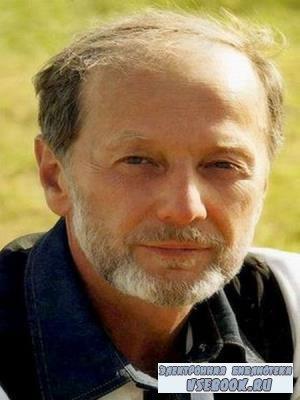 Михаил Задорнов - Сборник произведений (1988-2017)