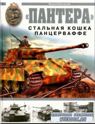 Михаил Барятинский -