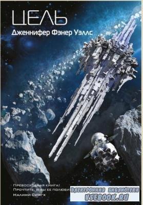 Sci-Fi Universe (7 книг) (2016-2017)