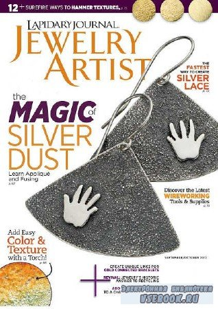 Lapidary Journal Jewelry Artist Vol.71 №5 - 2017