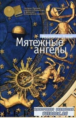 Азбука Premium (105 книг) (2012-2017)