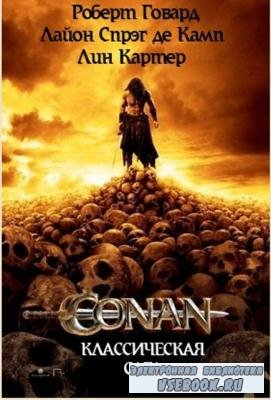 Конан-варвар (384 книги) (2015)