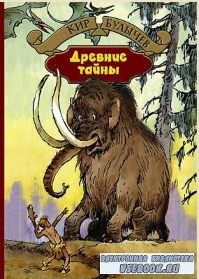 Большая иллюстрированная серия (2 книги) (2015-2017)