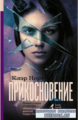 Best book ever (3 книги) (2017)