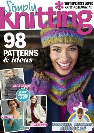 Simply Knitting №167 - 2018