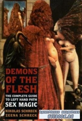 Шрек Николас, Шрек Зина - Демоны плоти. Полный путеводитель по сексуальной магии пути левой руки (2009)