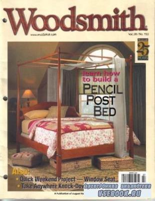 Woodsmith №151-156  (2004)