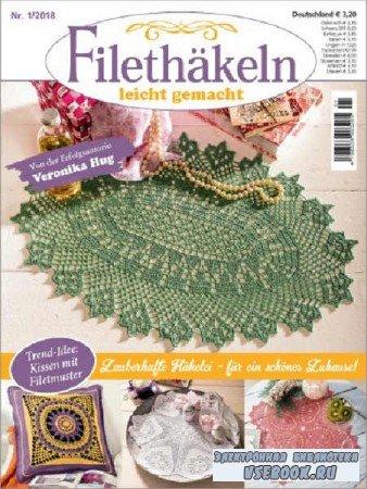 Filethakeln №1 - 2018