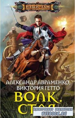 Наши там (164 книги) (2010-2017)