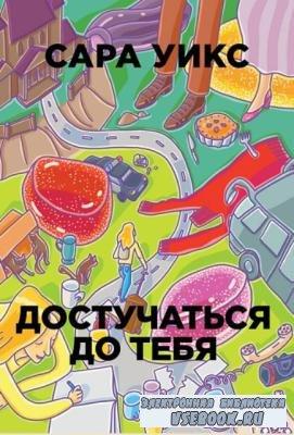 Бумажные города (19 книг) (2014-2017)