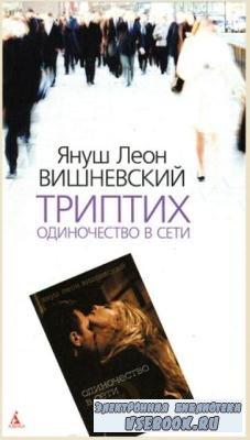 The Big Book (165 книг) (2007-2017)