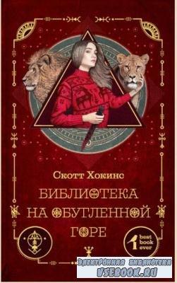 Best book ever (5 книг) (2017)