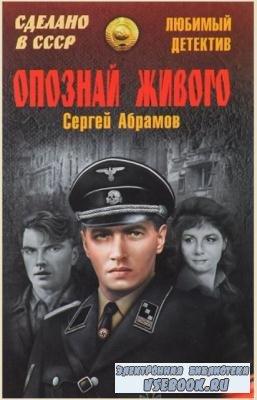 Сделано в СССР. Любимая проза. Любимый детектив. Народная эпопея (181 книга) (2005-2017)