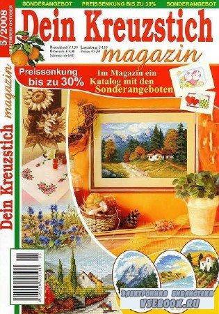 Dein Kreuzstich Magazin №5 - 2008