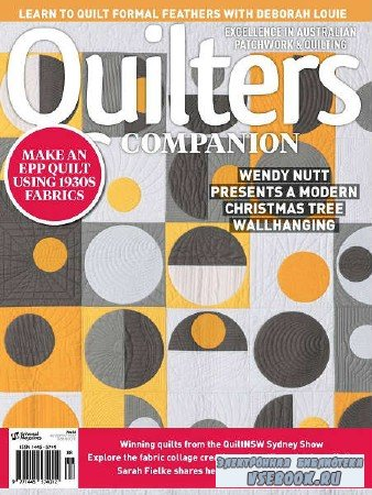 Quilters Companion №88 - 2017