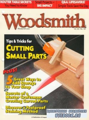 Woodsmith №193-198  (2011)