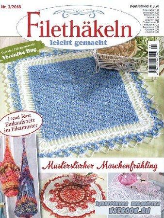 Filethakeln №2 - 2018