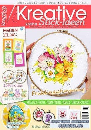 Kreative Stick-Ideen №2 - 2018