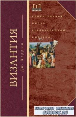 Memorialis (13 книг) (2012-2017)