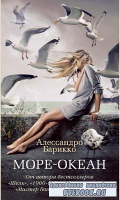 Азбука-бестселлер (160 книг) (2012-2018)