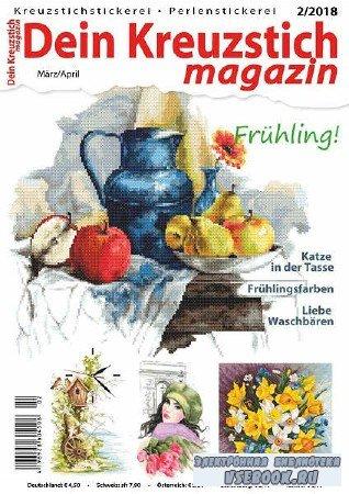 Dein Kreuzstich Magazin №2 - 2018